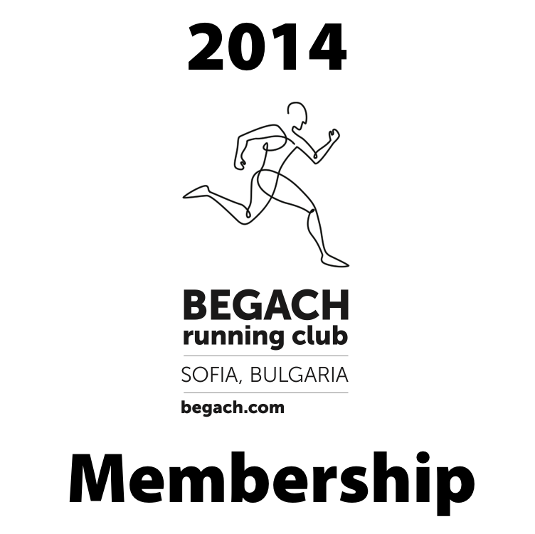 begach_2014